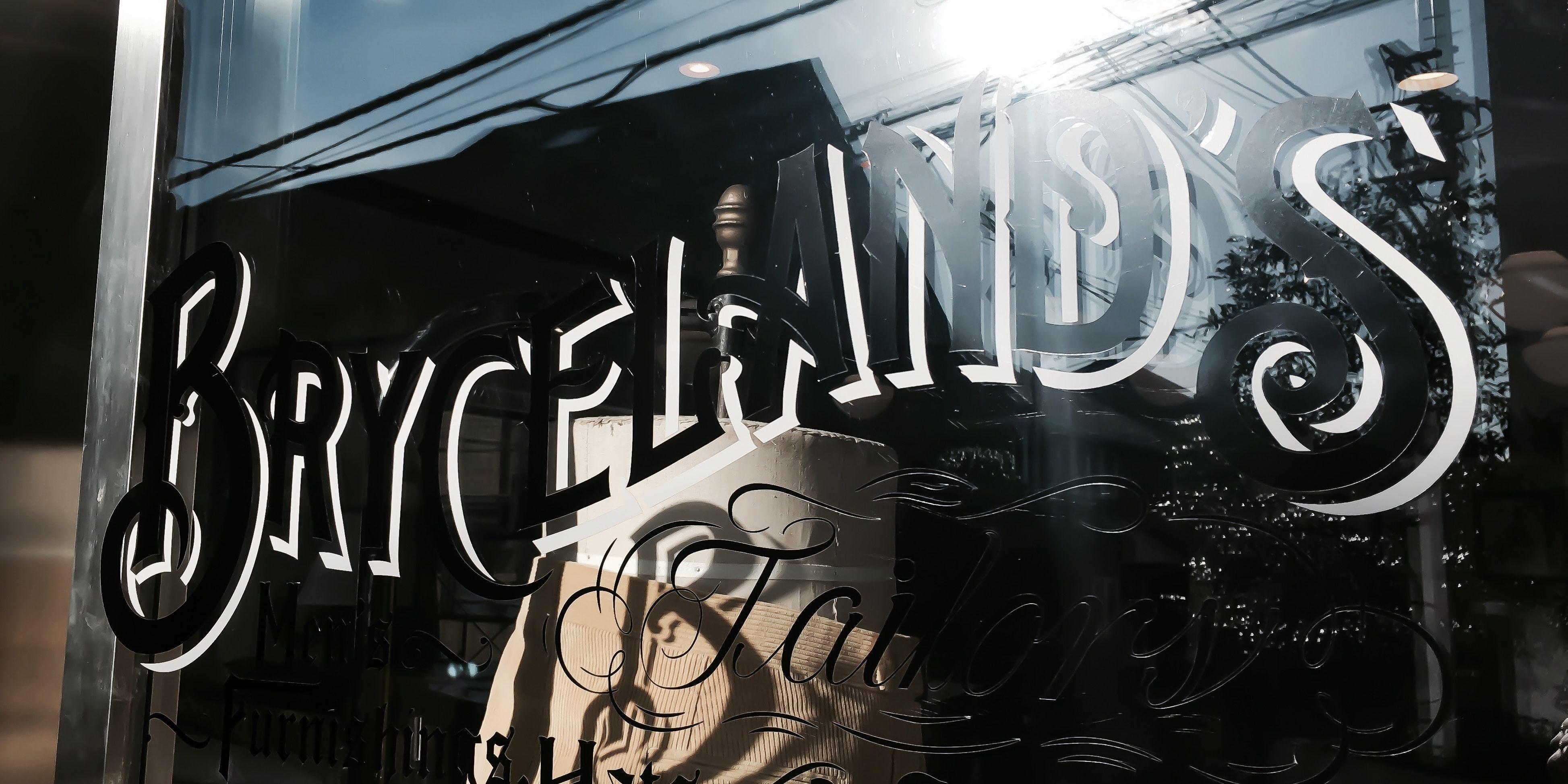 「BRYCELAND'S」知る男ぞ知る、原宿の名店へ