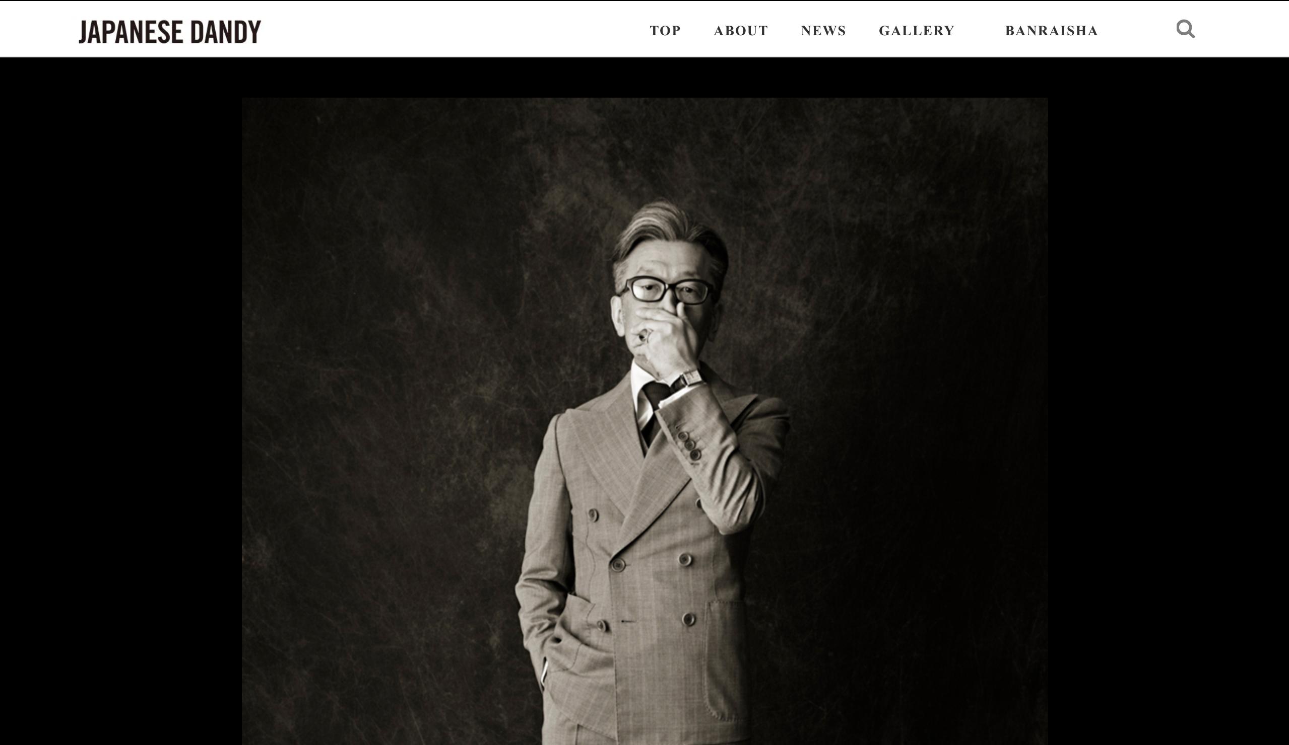 【WEB制作】JAPANESE DANDY オフィシャルウェブサイト