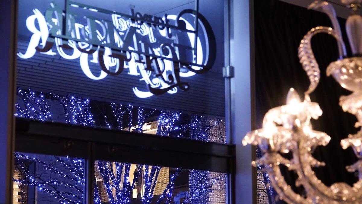 グラマラスな、Christmas Night。  〜 jewel GLAMOUR Last Christmas Party 〜